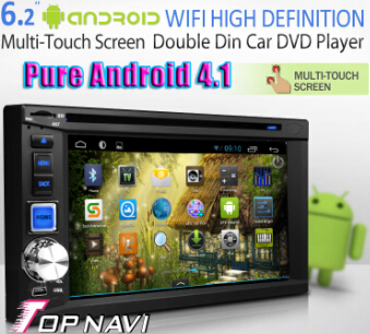 Pure Android 4 1 System With Capacitive Screen A9 Dual Core 1ghz Cpu Processor And Ddr3 1g Ram 8gb I