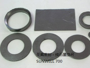 Pure Expanded Graphite Gasket Reinforced Exfoliated Recovery