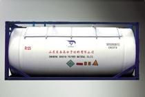 Pure Refrigerant R125 Gas Pentafluoroethane