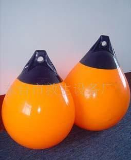 Pvc A Type Anchor Buoy