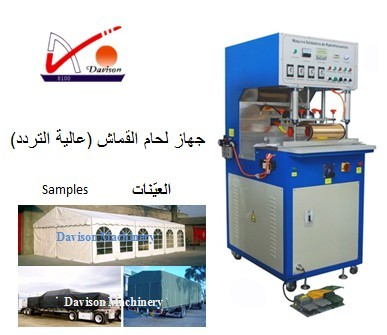 Pvc Canvas Welding Machine