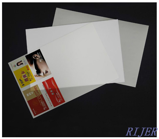 Pvc Inkjet Card Sheet Plastic Instant Laminating Laser 200 300 0 76