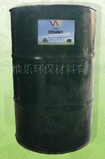 Pvc Plasticizer For Agriculture Film