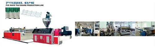 Pvc Wave Tile Board Production Line