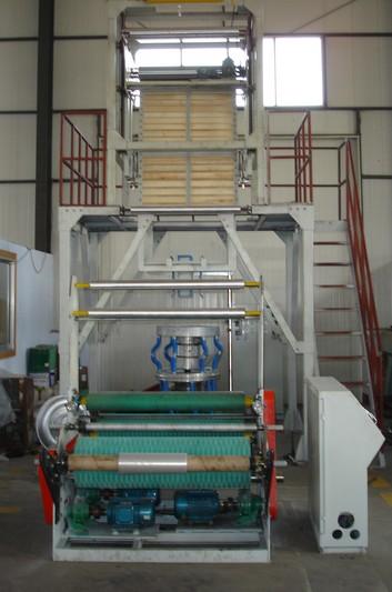 Pvc800 Packaging Film Blowing Machine