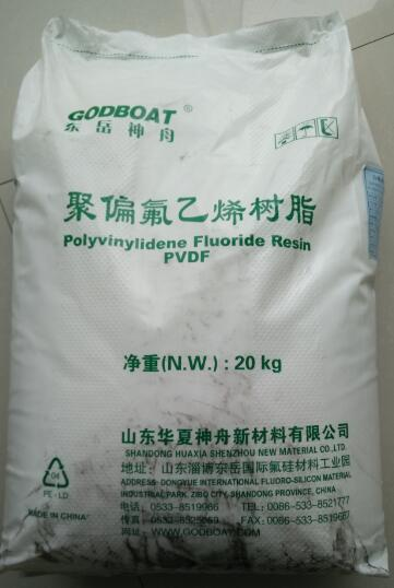 Pvdf Resin For Injection And Extrusion Tube