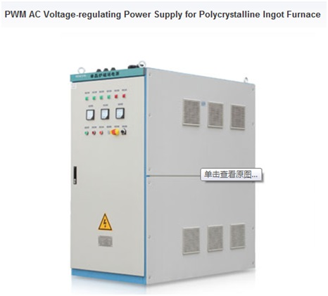 Pwm Ac Voltage Regulating Power Supply For Polycrystalline Ingot Furnace