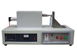 Qdfm 125 Ultrasonic Tube Sealing Machine