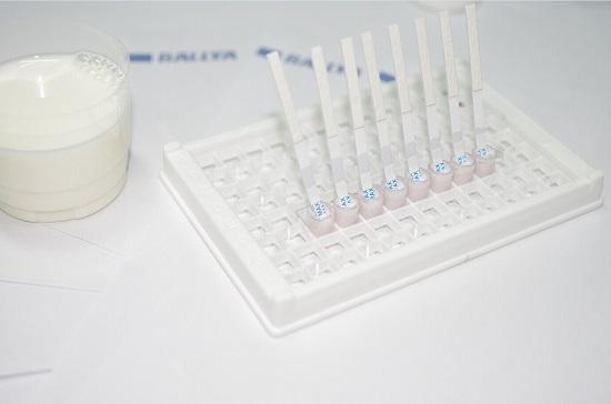 Qs Sensor Test Quinolone Sulfonamide