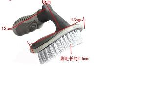 Quality Car Wash Brush Bike Low Price