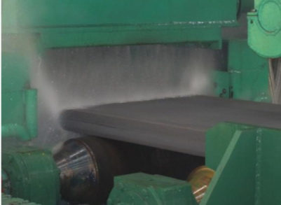 Quench And Temper Steel Product After Rolling Or Heating
