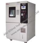 Quickly Temperature Change Machine For Auto Accessories