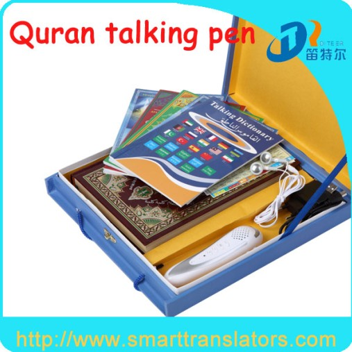 Quran With Pen Reader M10 Multi Language Reading