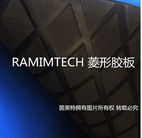 Ramimtech Drum Lagging Diamond Rubber Sheet For Sale