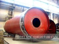 Raw Material Mill Coal