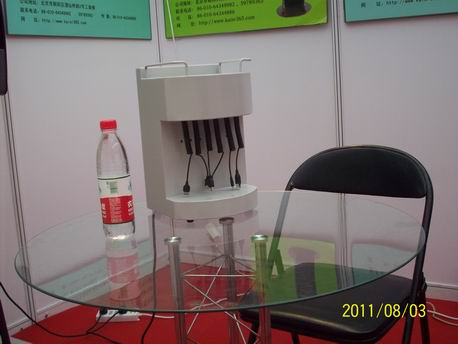 Recruitment Agent Worldwide Mobile Phone Charging Station