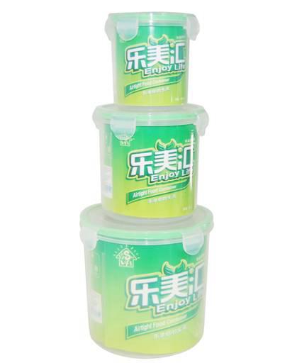 Rectangular Plastic Container