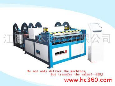 Rectangular Smart Line 2 Production