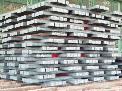 Rectangular Square Steel Billet