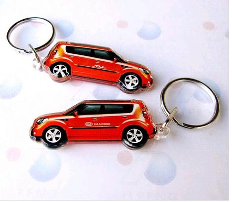 Red Mini Car Shape Keychain