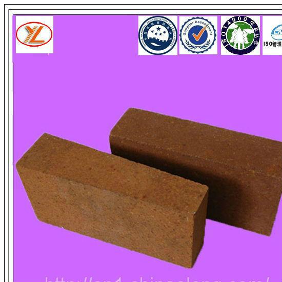Refractory Bricks For Blast Furnace