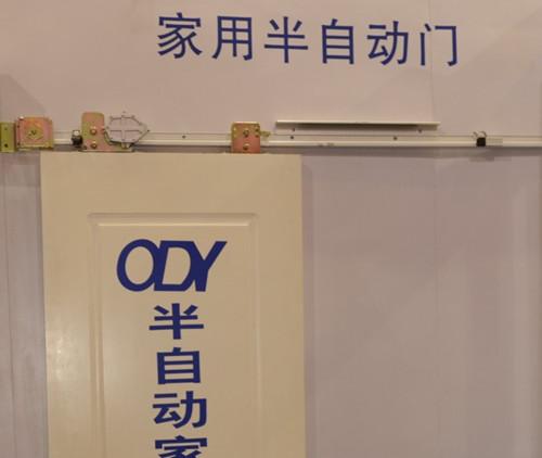 Residential Semi Automatic Door Operator Jy B