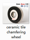 Resin Bond Silicon Carbide Chamfering Wheel For Ceramic Tiles High Quality