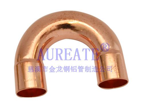 Return Bend Cxc Copper Fitting