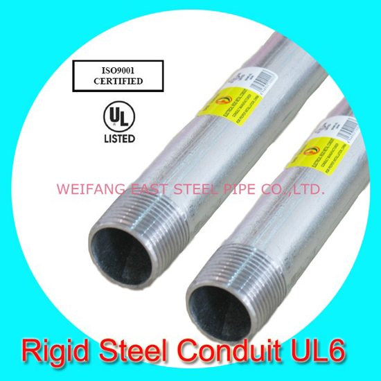 Rigid Steel Conduit Withul Listed And Ansi Certificate