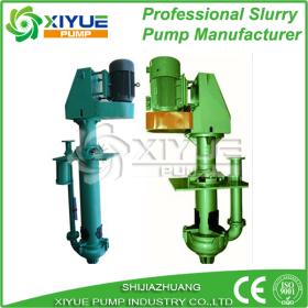 River Sand Pumping Machine Vertical Volute Pump