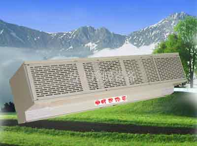 Rm Cross Flow A Type Electric Warm Air Curtain