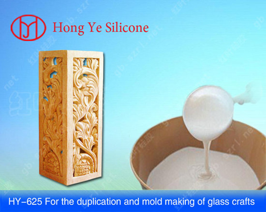 Rtv Silicone Rubber For Mould Making
