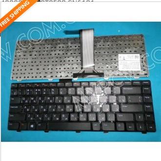 Russian Keyboard Dell Inspiron M5040 N4110 N5040 N5050 Xps L502x V3550 Frame Win8 90 4iu07 L0r Sg 49
