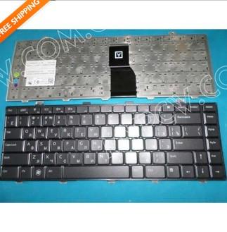 Russian Keyboard Dell Studio 1450 1457 1458 Xps L401 L401x L501 L501x V100825js1 Ru 0mh8m3 Aegm67001