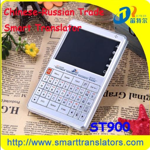 Russian Language Translator St900 Portable Voice