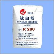 Rutile Titanium Dioxide R288