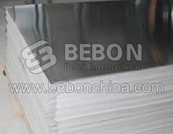 S235j2 Plate Steel Sheet Supplier