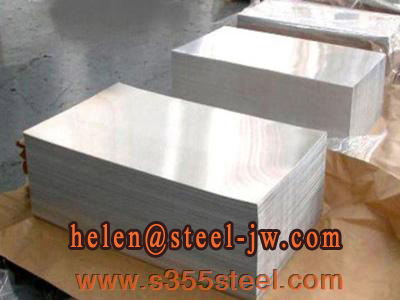 S40c Steel Plate Supplier