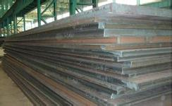 Sa514 Grade B Steel Plate