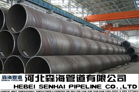 Sawh Ssaw Spiral Submerged Arc Welding Pipes