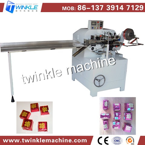 Sc 28 Chocolate Fold Packing Machine