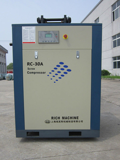 Screw Air Compressor 37kw 50hp
