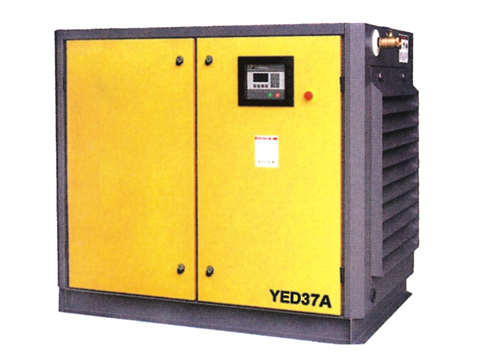 Screw Air Compressor Yeb22