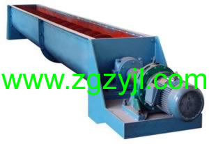 Screw Conveyor Plant