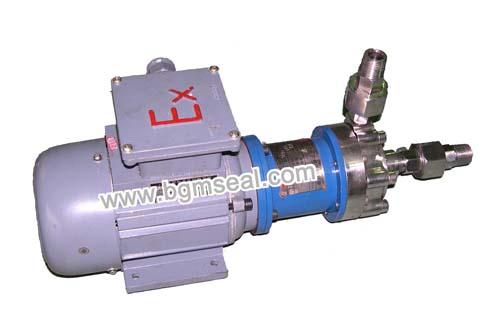 Seal System Of Circulating Pump