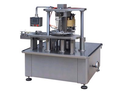 Seaming Machine Degas Jq4bfg