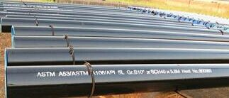 Seamless Steel Pipe From Hsco