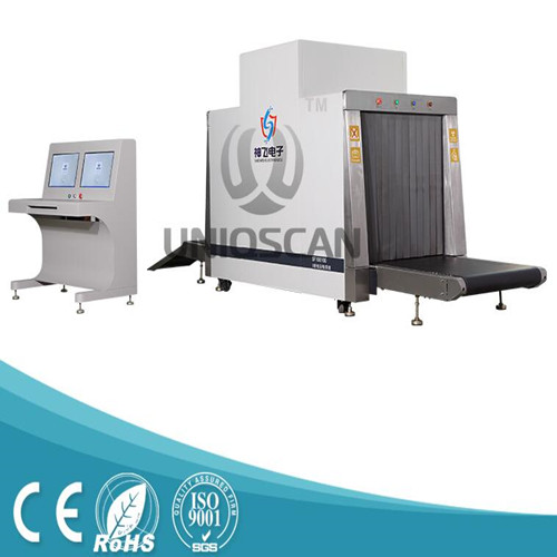 Security Check X Ray Luggage Scanner For Airport