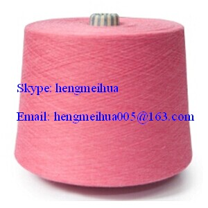 Sell 100 Acrylic Yarn Knitting 20s 1