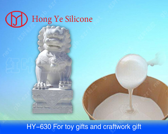 Sell 2000kg Mould Making Silicone Rubber